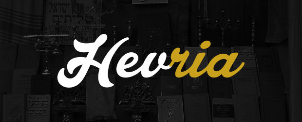 hevria