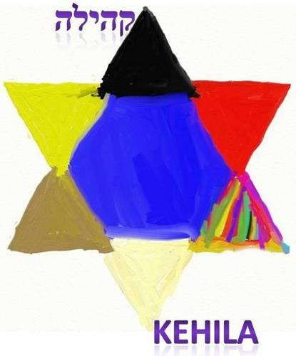 New_Kehila_Logo__2_
